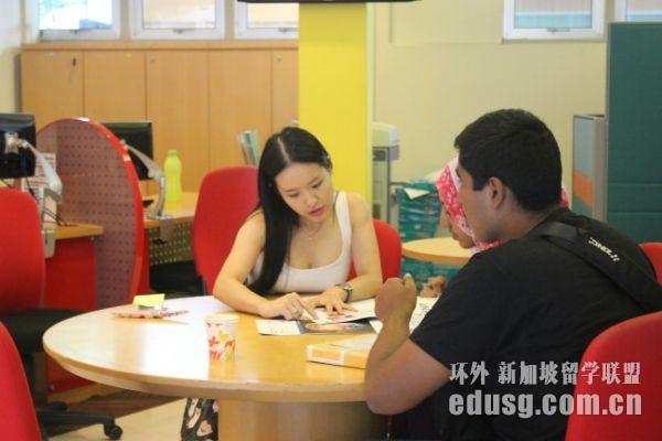 新加坡psb学院预科费用