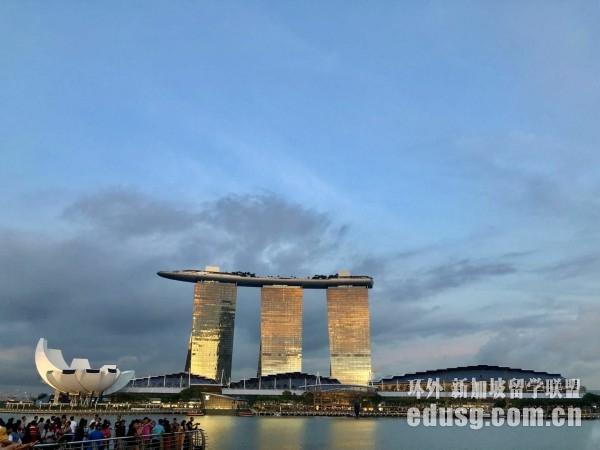 去新加坡留学一年需要多少人民币
