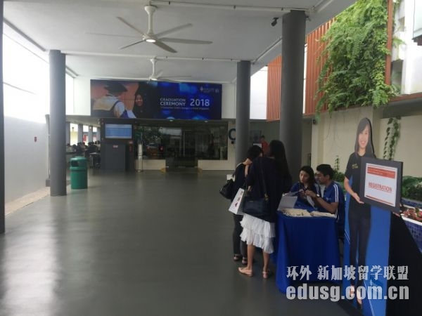 詹姆斯库克大学新加坡分校发什么文凭