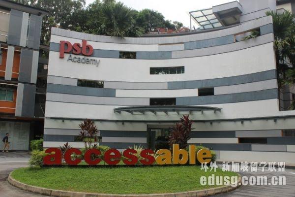 新加坡psb与考文垂大学认证