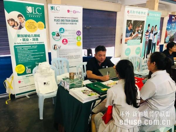 新加坡智源教育学院怎么样