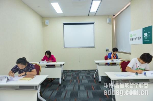 新加坡智源教育学院宿舍
