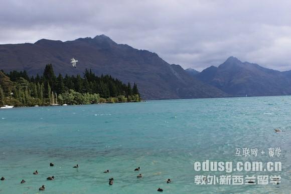 新西兰景观建筑专业排名