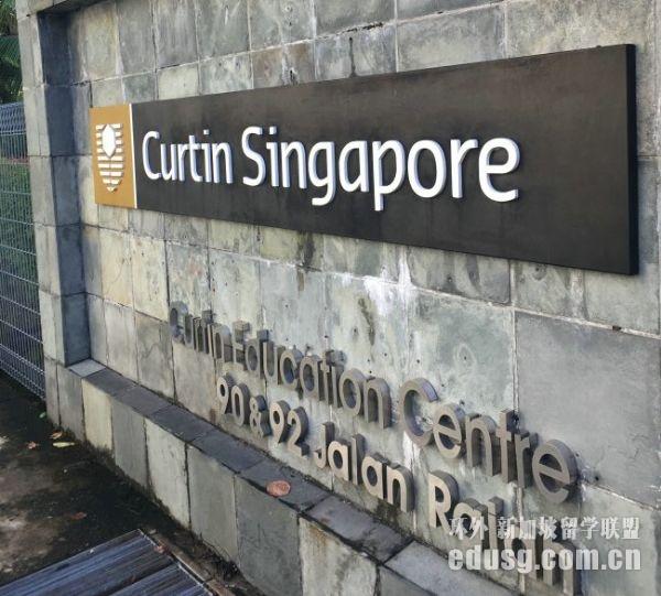 澳大利亚大学新加坡分校