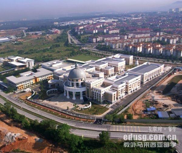 马来西亚世纪大学一年学费