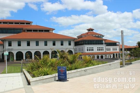 新西兰梅西大学学费