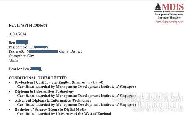 新加坡留学申请流程-offer样本