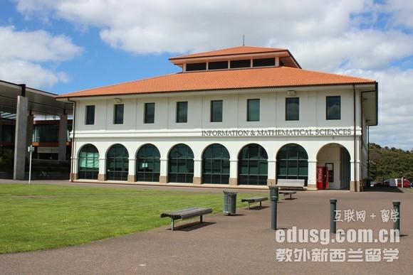 新西兰梅西大学会计专业