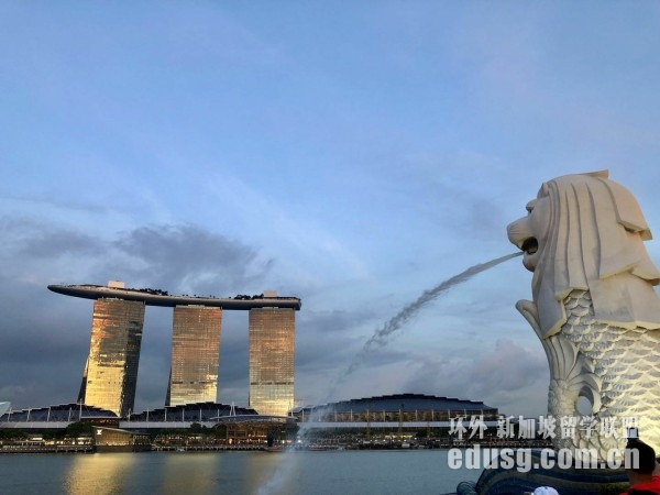 新加坡留学好就业吗