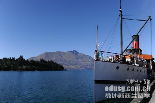 新西兰留学要花多少钱