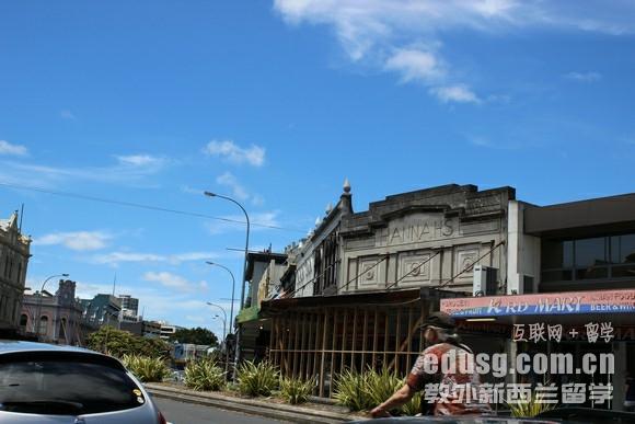 新西兰适合留学的城市