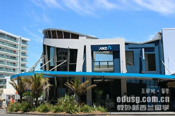 新西兰留学签证难度