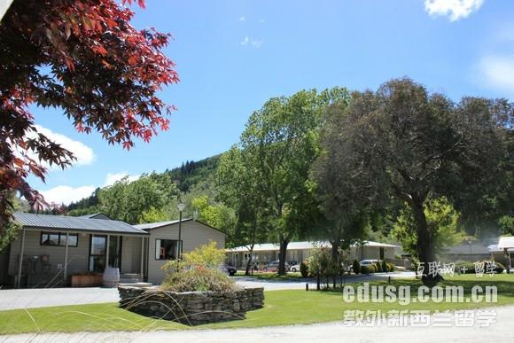 新西兰理工大学宿舍