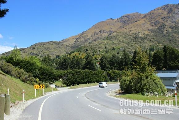 三本留学新西兰