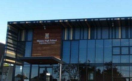 新西兰梅西中学