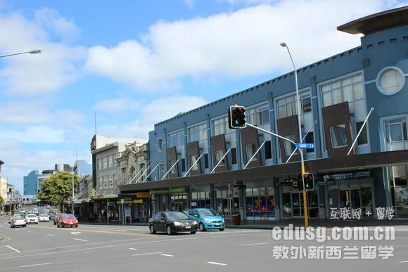 2020新西兰大学qs排名