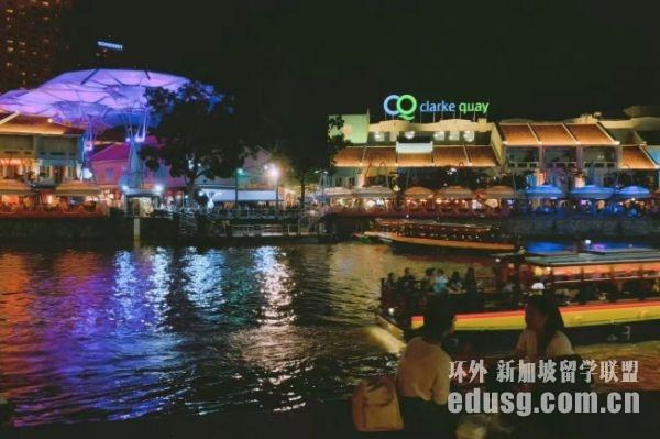 新加坡留学签证办理时间