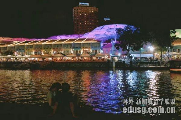 新加坡留学就业前景