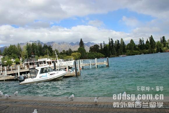 去新西兰留学的理由
