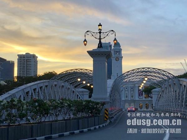 新加坡儿童留学签证资料