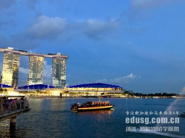 在新加坡读什么专业好找工作