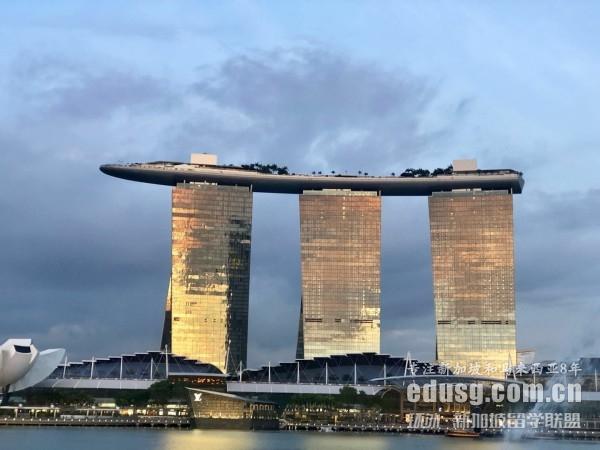 新加坡私立留学生可以工作吗