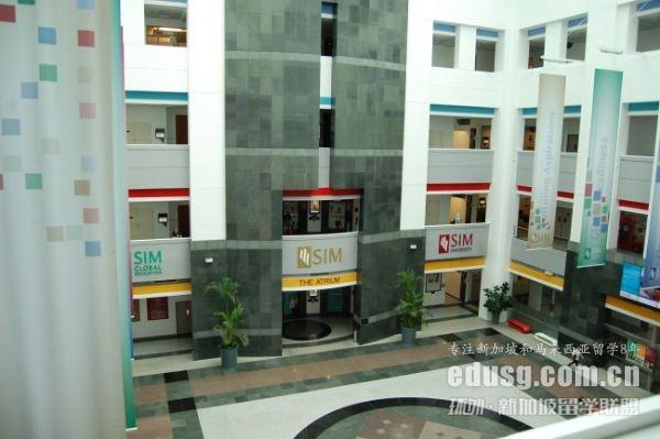 新加坡私立学校sim