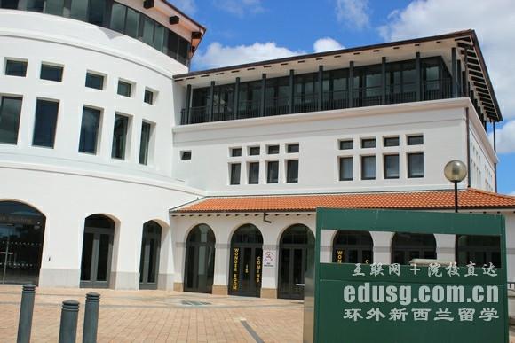 中国承认梅西大学吗