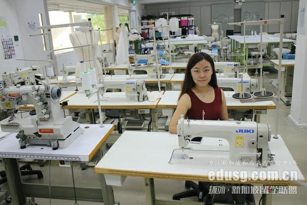 新加坡mdis商科专业