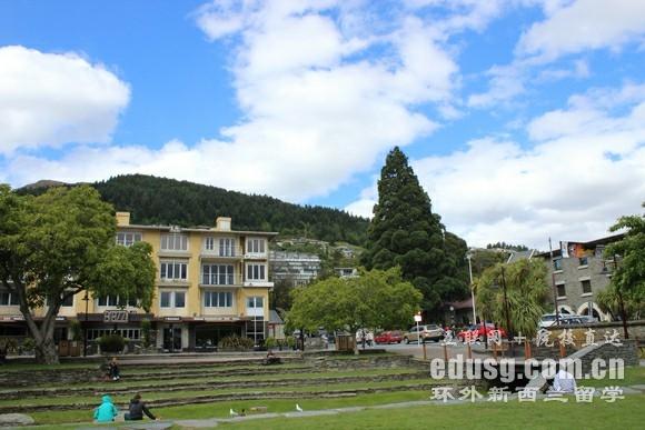出国留学新西兰费用