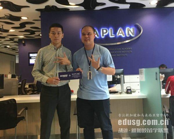 新加坡楷博高等教育学院工商管理硕士就业
