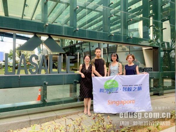 新加坡拉萨尔艺术学院申请条件