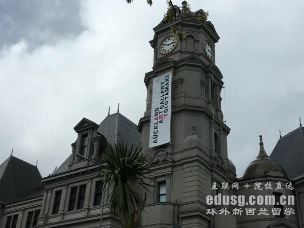 新西兰留学研究生转专业