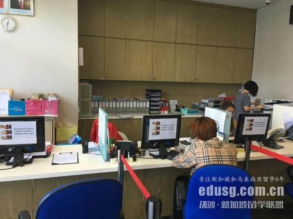 新加坡管理发展学院_环外留学