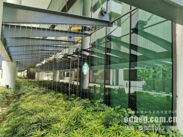 新加坡管理学院_环外留学