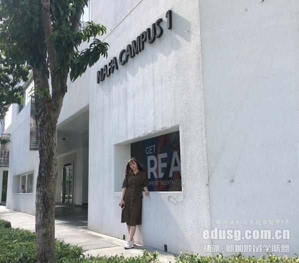 新加坡拉萨尔艺术学院_环外留学
