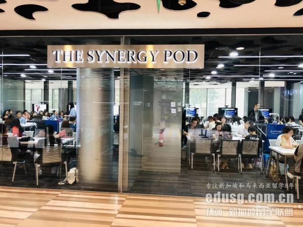 新加坡楷博高等教育学院-环外留学