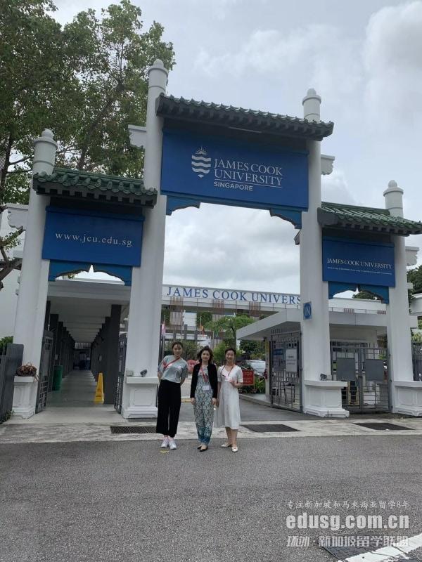 澳洲詹姆斯库克大学新加坡校区_环外留学