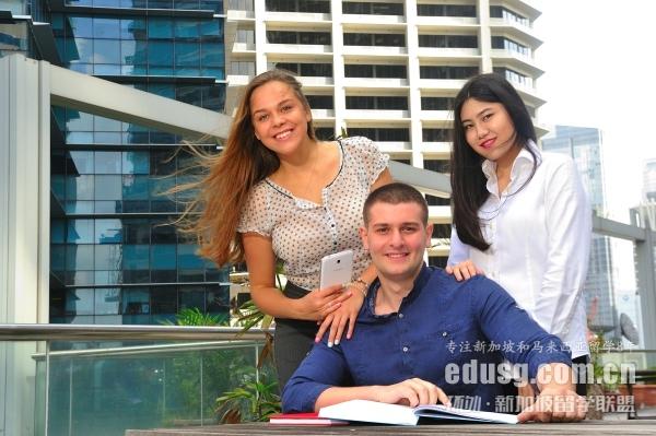 伦敦商业金融学院新加坡校区财务会计高级大专课程