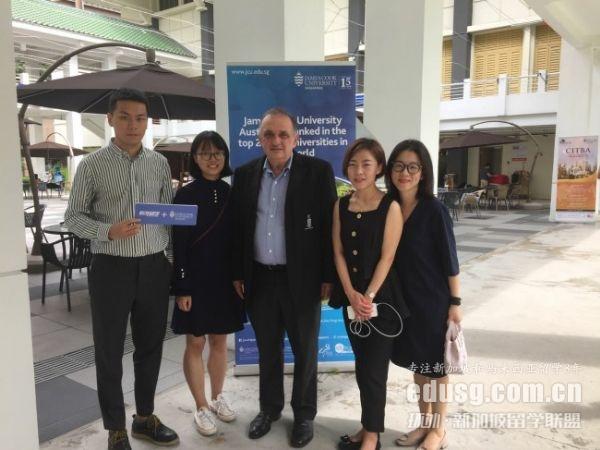 新加坡詹姆斯库克大学排名