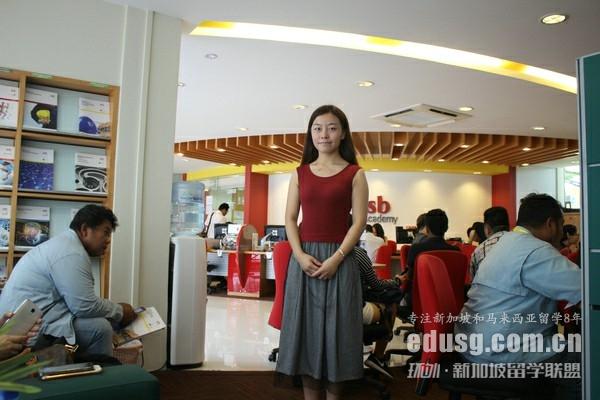 新加坡psb学院开学日期