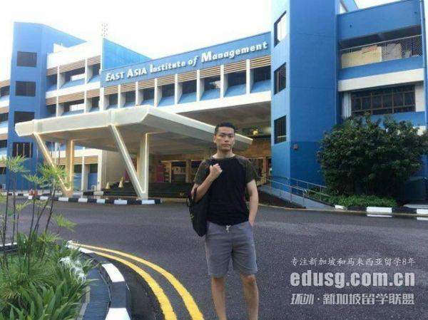 东亚管理学院申请