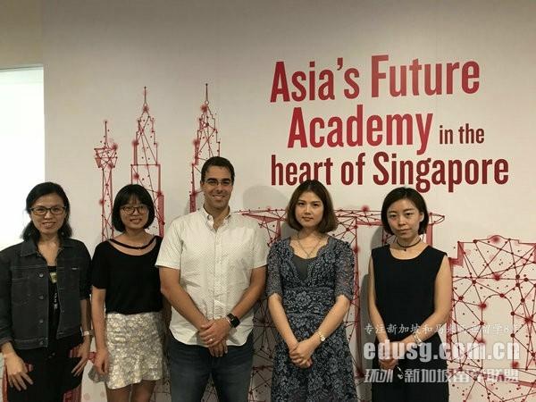 新加坡psb学院本科几年