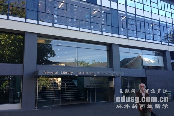 新西兰奥克兰大学入学条件
