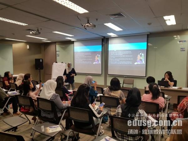 新加坡智源学院申请条件