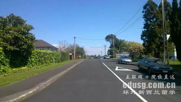 跨专业留学新西兰读研