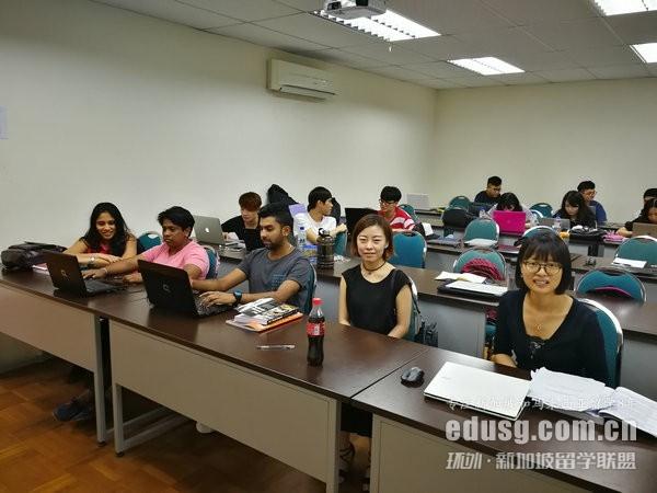 新加坡博伟专业和费用