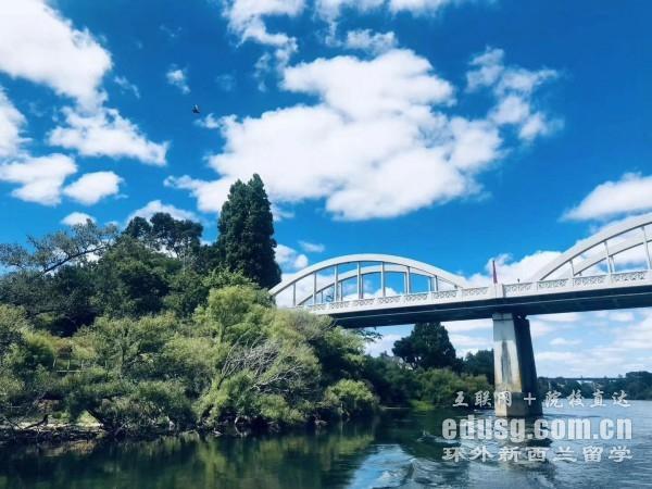 新西兰留学价格