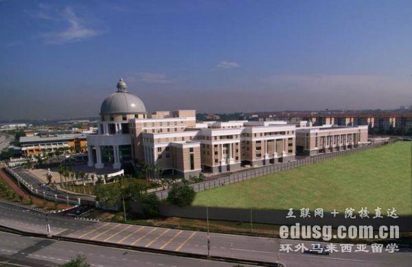 马来西亚世纪大学kl酒店管理专业