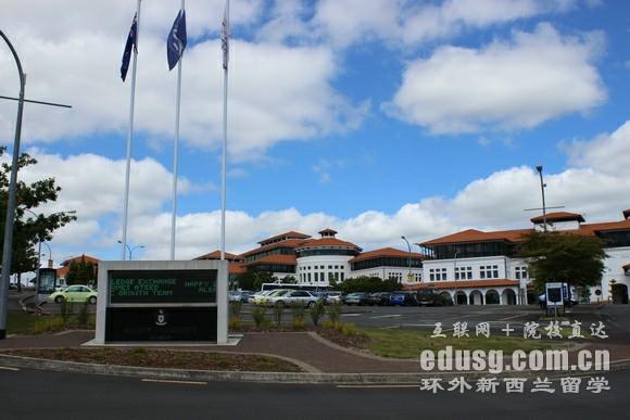 新西兰梅西大学在哪里